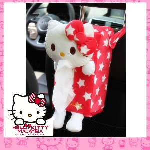 HelloKitty Car Tissue Box Holder